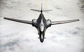 美B-1戰略轟炸機部署印度洋戰略基地 15年來首次