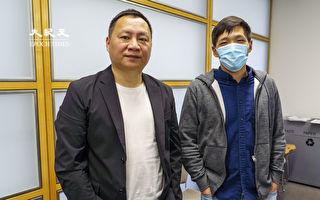 王丹和陳為廷哈佛談中台時事