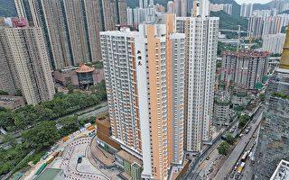 香港啟鑽苑落成 首期陸續入伙