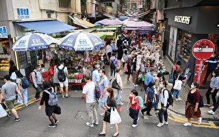 香港美聯:九月商舖註冊金額 年升近倍至26.2億元