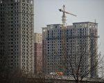 郝平:房地产税低调落地 共同富裕出师不利