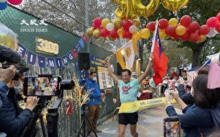 台湾选手罗维铭纽约超马获亚军 创亚洲人纪录