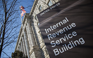 國稅局提醒雇主及時電子申報工資稅