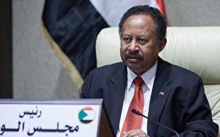 蘇丹可能發生政變 傳總理與多名部長遭軟禁