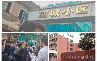 上海男拋售93套房 幾大商業媒體齊闢謠惹議