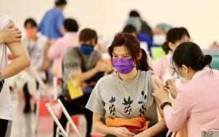 台接種疫苗不良事件 15歲女學生接種BNT後亡