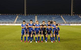 臺灣女足二連勝 14年後重返亞洲盃會內賽