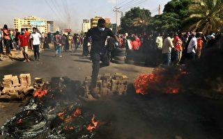 苏丹军事政变 解散过渡政府 国际谴责