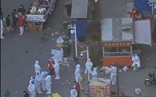疫情擴散加大 北京又增加一高風險區