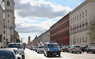 组图:德国民众慕尼黑汽车游行 呼吁终结中共