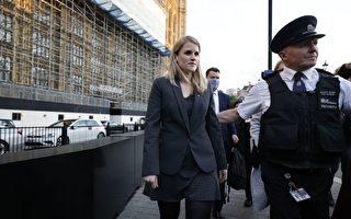 前员工英国议会作证 指控脸书煽动仇恨