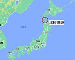 分析:中俄军舰联合演习 反促日本加强国防