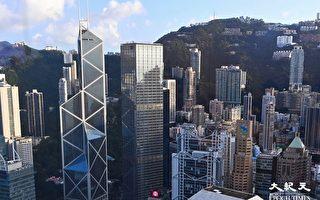 港銀行公會更新指引 要求披露涉國安法客戶資產