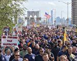 纽约市公务员万人大游行 抗议强制疫苗令