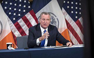 纽约公校查获五把枪  市长要求增金属探测器、加派警力