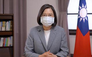 蔡英文:台湾接轨国际 需全球侨胞及台商支持