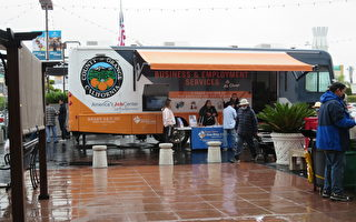 橙縣舉辦工作與勞動力發展博覽會