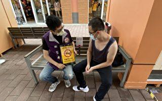 11月1日起华泰名品城户外及所属周边全禁烟