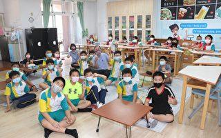 VR教学把情境拉进眼帘 学生学习英文兴趣高昂