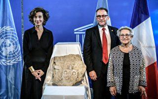 组图:收藏家将玛雅石碑赠与危地马拉政府