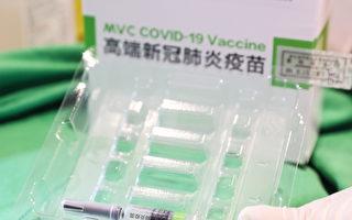 打高端疫苗不能入境美  指挥中心:持续争取