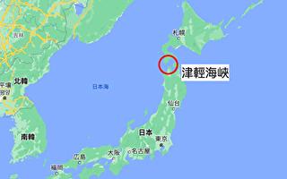 中俄十艦繞行日本一圈 日機全程伴飛