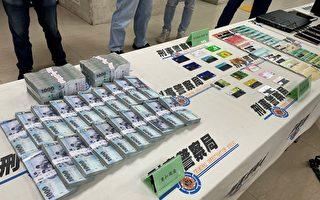勾結中國詐欺集團 5嫌盜賣手遊點數騙上千萬