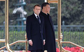 杨威:习近平和马克龙通话 捅破多少实情?