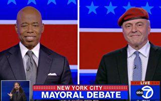 紐約市長選舉最後一場辯論會  亞當斯再提支持無證移民投票