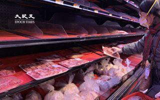 紐約肉價比去年貴 排骨漲價21%