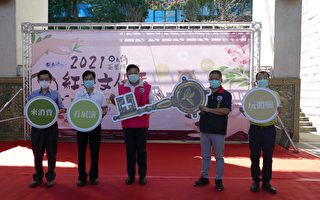 日月潭红茶博览会 向山游客中心将登场