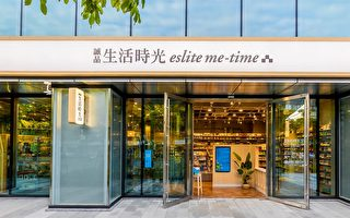 誠品首家社區店進駐內湖 目標3年開百家
