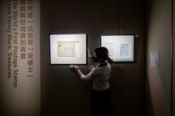 世界首枚郵票「Penny Black」香港展出 12月將於倫敦拍賣(多圖)