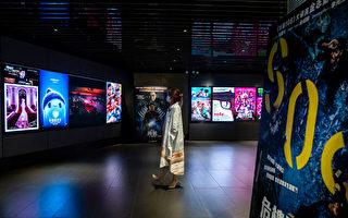 香港通过电影审查法 引发外界强烈谴责