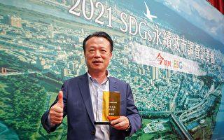 SDGs永續城市調查 翁章梁榮獲最佳首長信任獎