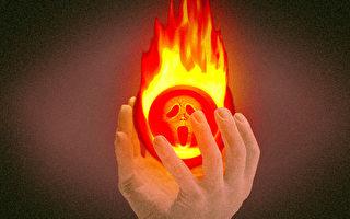 【財商天下】能源飯碗須在自己手裡 習一語雙關