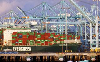 緩解擁堵 加州兩大港將向海運公司徵附加費