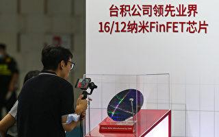 中國芯片巨頭繞道超車背後的奪人大戰