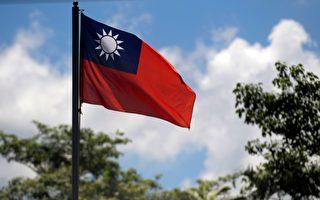 美議員提法案 支持台灣加入美洲開發銀行