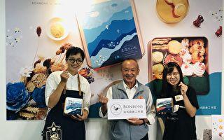 徐耀昌「一日甜點師」與彭詩涵用法式甜點解讀客家味