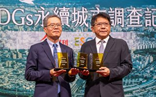 永續城市調查  屏東獲優等獎、最佳首長信任獎
