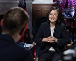 蔡英文:堅定抵禦中共威脅 世界不能缺少台灣