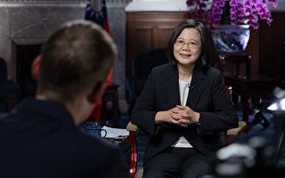 蔡英文:坚定抵御中共威胁 世界不能缺少台湾