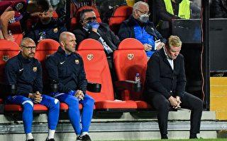 巴塞羅那隊換帥 科曼遭解僱 哈維或成繼任者